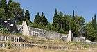 Партизанско гробље у Мостару