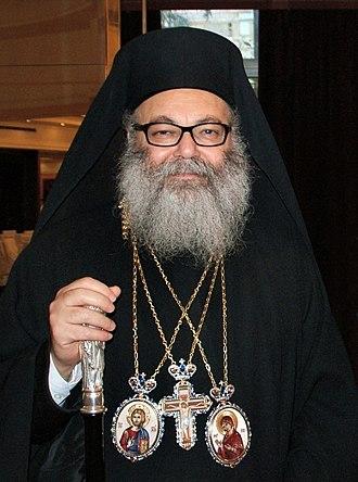 John X of Antioch - Image: Patriarch John X of Antioch 2