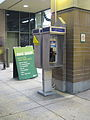 Payphone at MEC.jpg