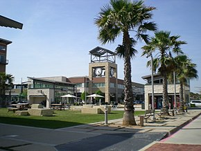 Pearland Town Center.jpg