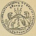 Perdrizet-Negotium-fig008-amulet.jpg