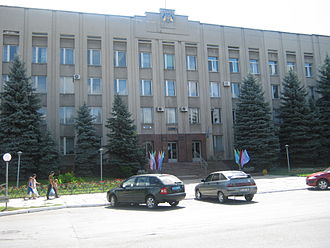 Pervomaisk, Mykolaiv Oblast - Image: Perv MR
