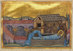 Saint Philaretos - Image: Philaretus of Paphlagonia (Menologion of Basil II)