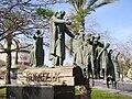 PikiWiki Israel 11692 monument to janusz korczak and the children in bat.jpg