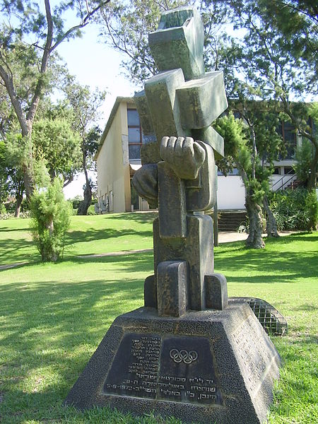 "אנדרטה במכון וינגייט, לי""א הספורטאים שנרצחו ב"
