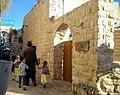 PikiWiki Israel 49852 tourism in israel.jpg