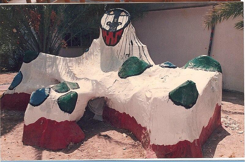 פסל המפלצת 1992