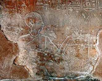 Pinedjem I - Representation of Pinedjem I in the Temple of Khonsu, Karnak.