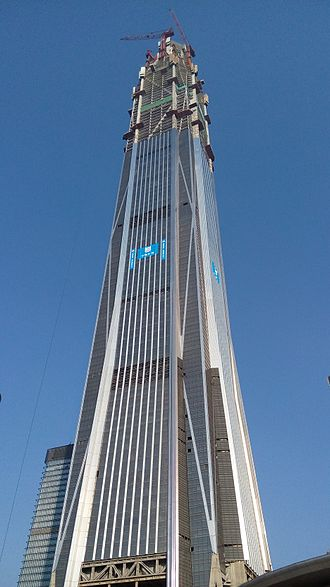 Ping An Finance Centre - Image: Ping'an IFC, 2014 12 21
