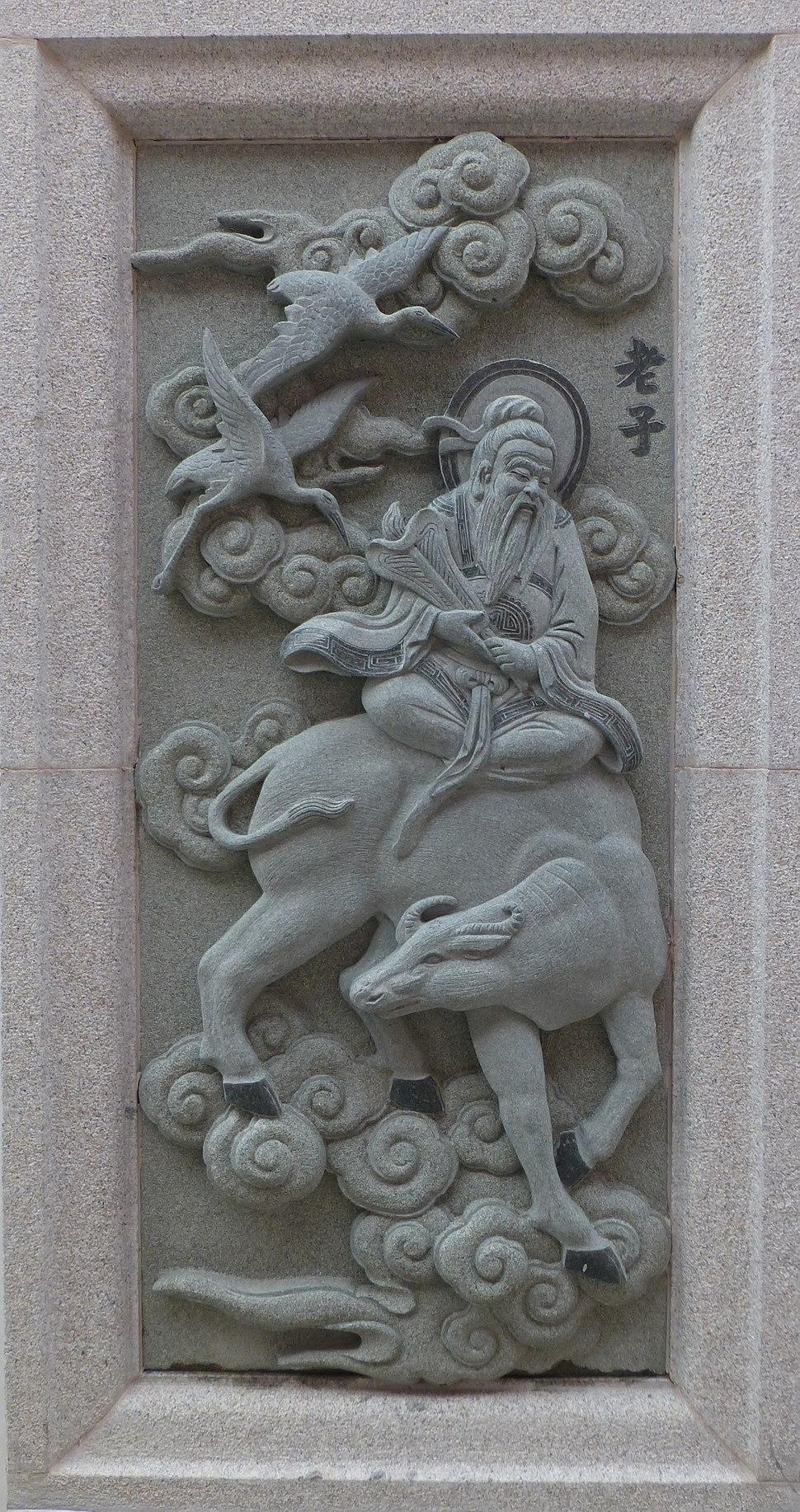 Ping Sien Si - 016 Lao zi (16135526115)