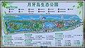 Plan des Wasserparks in CN-113000 Fushun.jpg
