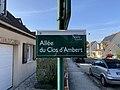 Plaque Allée Clos Ambert - Noisy-le-Grand (FR93) - 2021-04-24 - 2.jpg