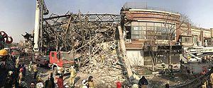 ساختمان پس از نابودی کامل