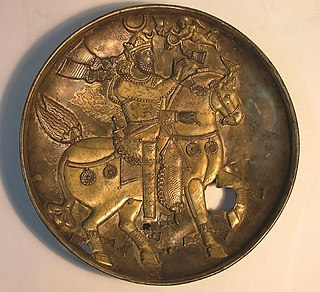 Khosrow I King of Kings of Iranians and non-Iranians