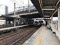 Platform of Heisei Station 3.jpg