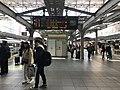 Platform of Osaka Station 3.jpg