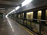Platform of Pudong International Airport Station.JPG