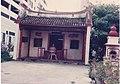 Poh onn kong Old temple.jpg