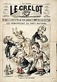 Politicians of the Parti National with stomach disorders and Wellcome L0026162.jpg