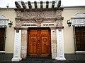 Porta amb relleus de la Universidad Nacional San Agustín d'Arequipa.jpg