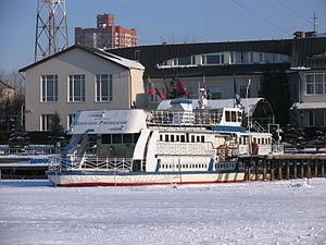 Poruchik Rzhevski in North River Port 31-jan-2012 01.JPG