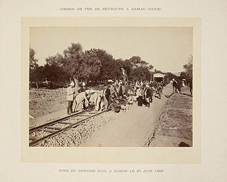 Rail transport in Lebanon - Laying the last rail of the Beirut–Damascus line on 25 June 1895. By this time, the railway had become known as the Damascus–Hama and Extensions (DHP).