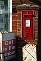 Post Box at Ropley, Hampshire - geograph.org.uk - 1746403.jpg
