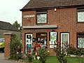 Post Office at Burstall, Suffolk - geograph.org.uk - 250143.jpg