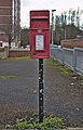 Post box at Gladstone Street, Woolton.jpg