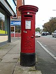 Post box on Aigburth Road near Ancaster Road.jpg