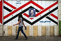 Posters and bunting of 2014 Syrian presidential election in Damascus (4).jpg