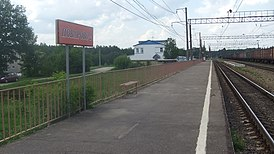 Povarovo-2 railway station (common view).JPG