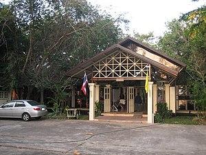 S. N. Goenka - The entrance to the Prachinburi Vipassana Meditation Center, Thailand.