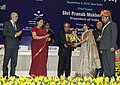 Pranab Mukherjee gave away the Saakshar Bharat awards at the International Literacy Day celebrations, in New Delhi. The Union Minister for Human Resource Development, Smt. Smriti Irani and the Secretary.jpg