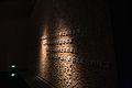 Preamble wall of Liangzhu Museum exhibition.jpg