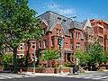 President's Office, George Washington University.jpg