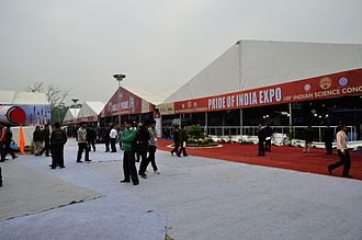 Indian Science Congress Association - 'Pride of India' an exhibition also organised as a part of the centenary edition in Kolkata.