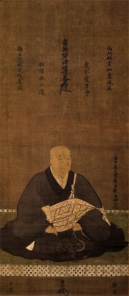 kano masanobu - image 1