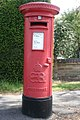 Priory Road, Sunningdale Edward VIII postbox.jpg