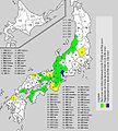 Provincies shōen Tōdaiji.jpg