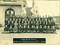 Provisional Government of the Republic of Korea 1921.jpg