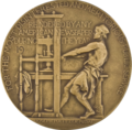 Pulitzer Medal - reverse.png