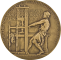 Pulitzer Medal - reverse.png