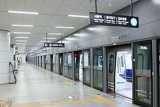 Incheon International Airport Terminal 2 station - Station platform