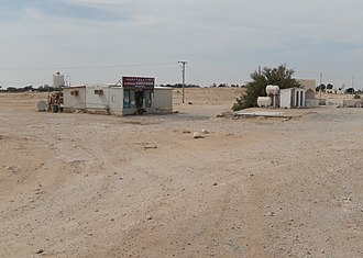 Qatari cuisine - A remote roadside cafeteria south of Al Utouriya (2015)