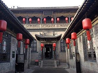 Shanxi merchants - Qiao Family Compound, Jingyi Court in Qi County