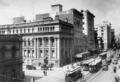 Queensland State Archives 56 Queen Street Brisbane looking south October 1930.png