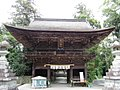 Rōmon of Fuhachimangū.jpg