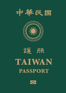 Passeport Taiwanais Wikipedia