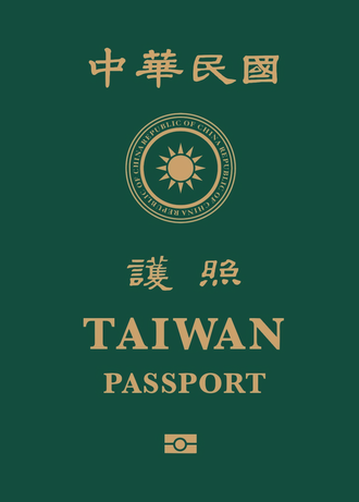 "A passport issued by the Republic of China, with the word ""Taiwan"" in Latin script on the cover, but without the corresponding Han characters. REPUBLIC OF CHINA (TAIWAN) PASSPORT 2020.png"